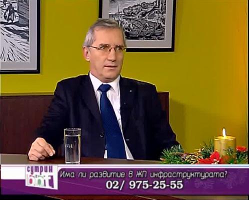 Интервю по BBT TV от 28.12.2010 г.
